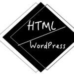 【ワードプレス(WordPress)とHTMLサイト】どっちがいいの?違いを徹底比較